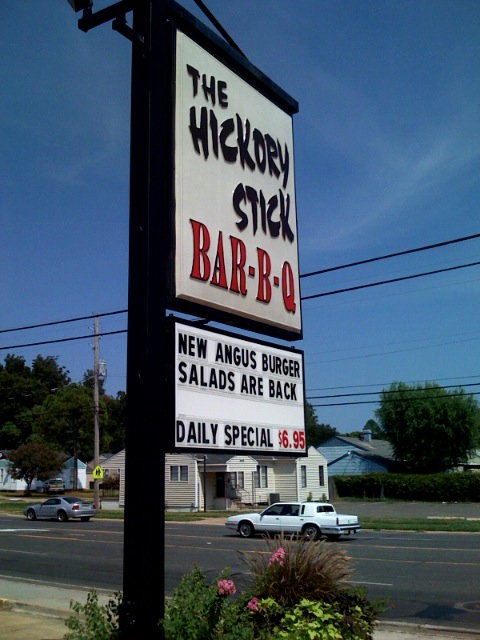 The Best BBQ in Louisiana